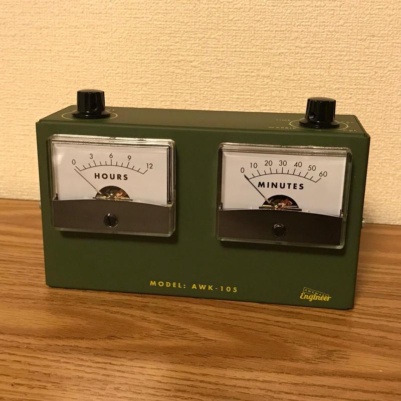 オリーブ アナログ ボルトメーター  時計  置時計