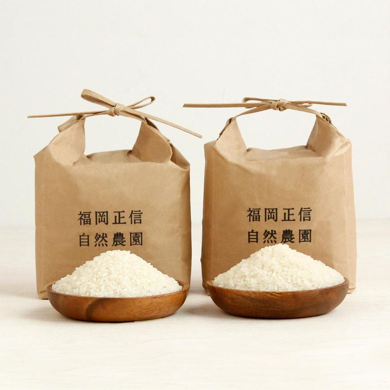 【450-230】白米お試し2種セット(1kg×2)