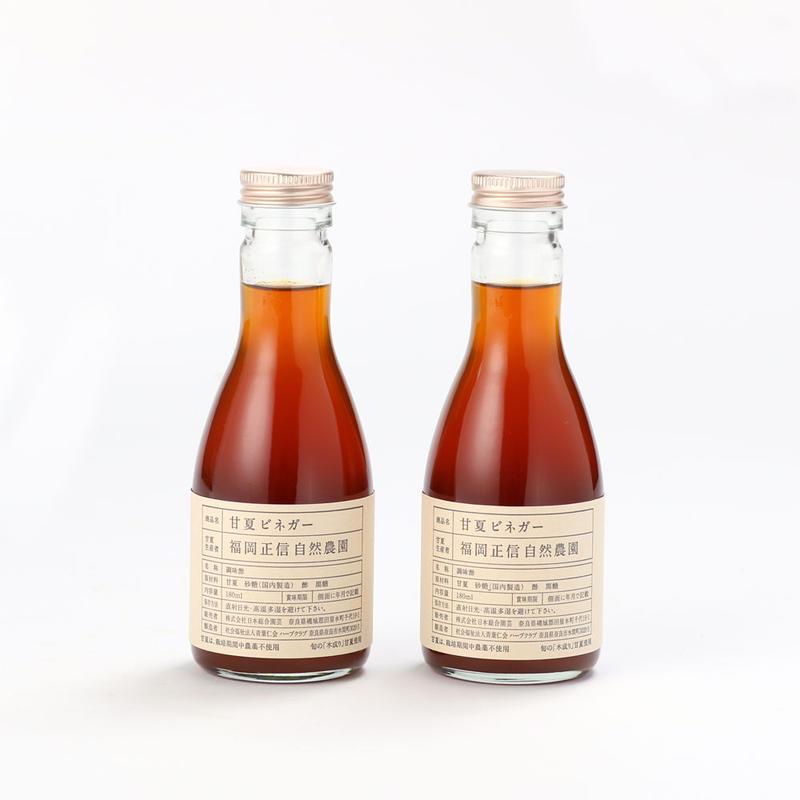 【451-106】甘夏ビネガー(2本セット)