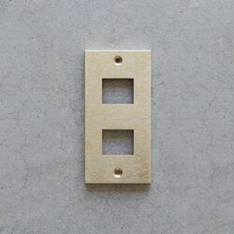SML スイッチプレート(2口タイプ)|真鍮