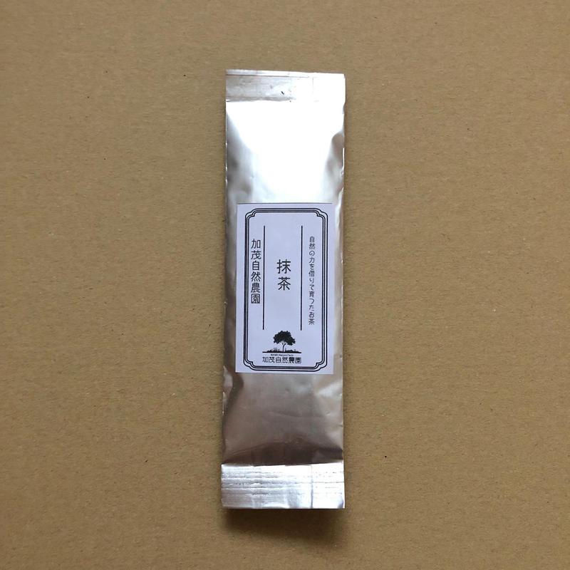 加茂自然農園 抹茶「恭仁の白」