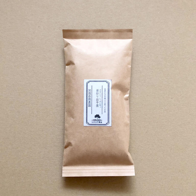 加茂自然農園 窯炒日干茶(和プーアル生茶)