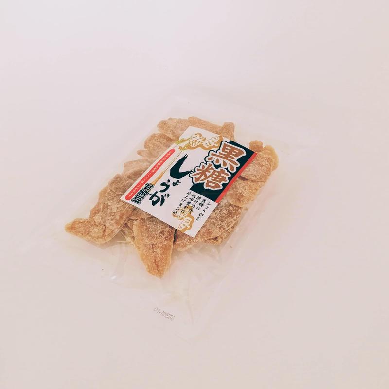 黒糖しょうが甘納豆