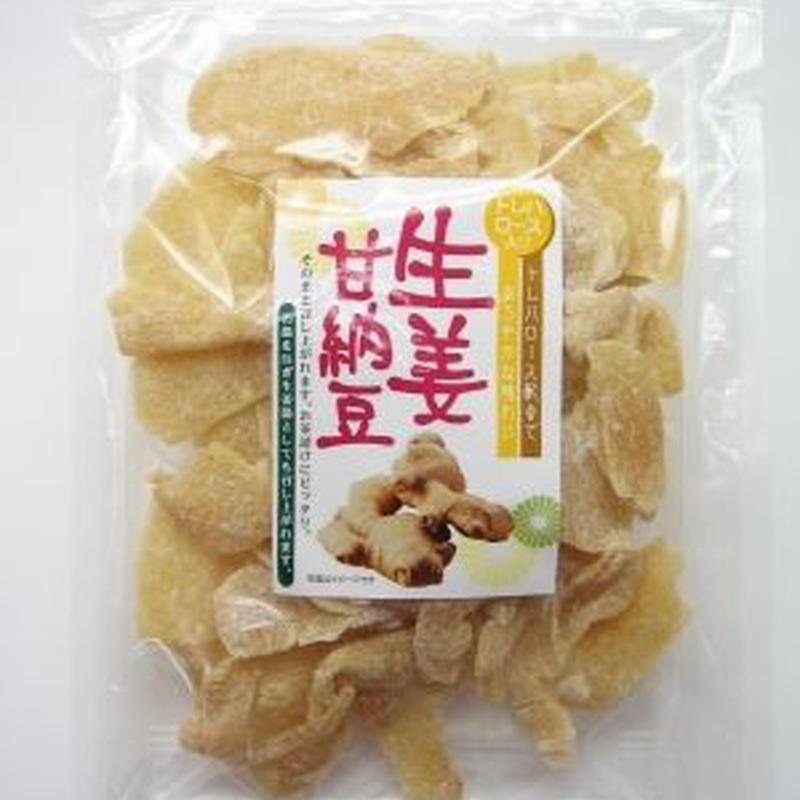 生姜甘納豆