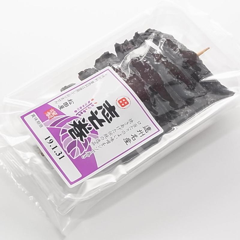 志そ巻1串(6個)ピロー包装