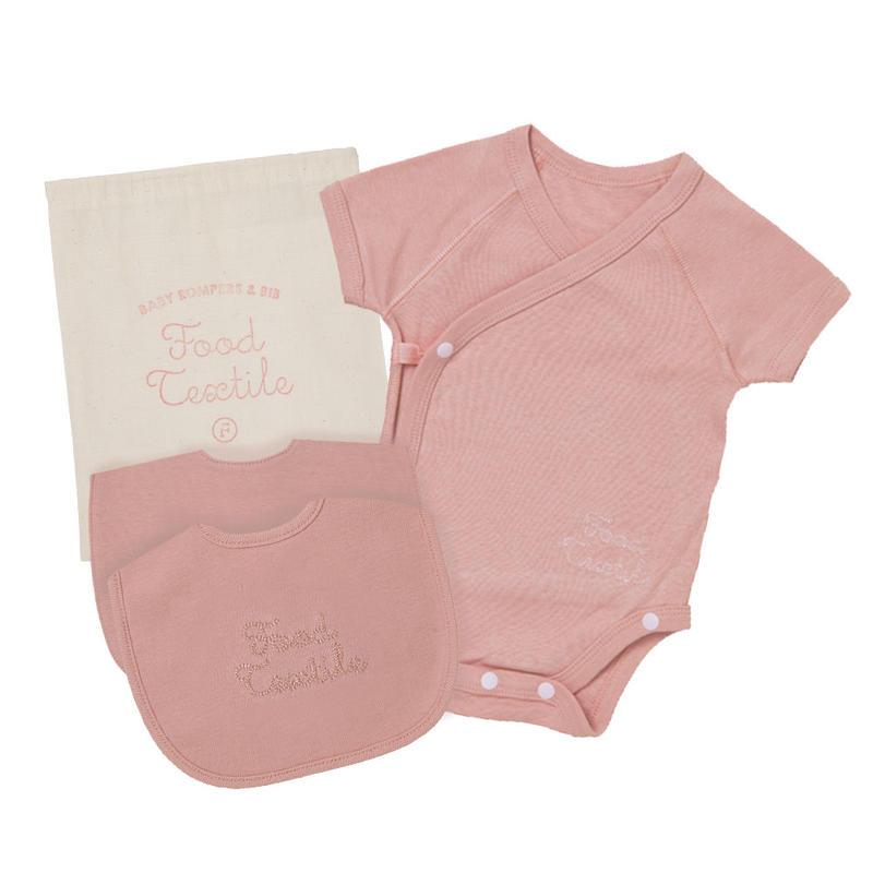 FT03050713 / ROMPERS  & 2 BIB SET - cherry blossoms -