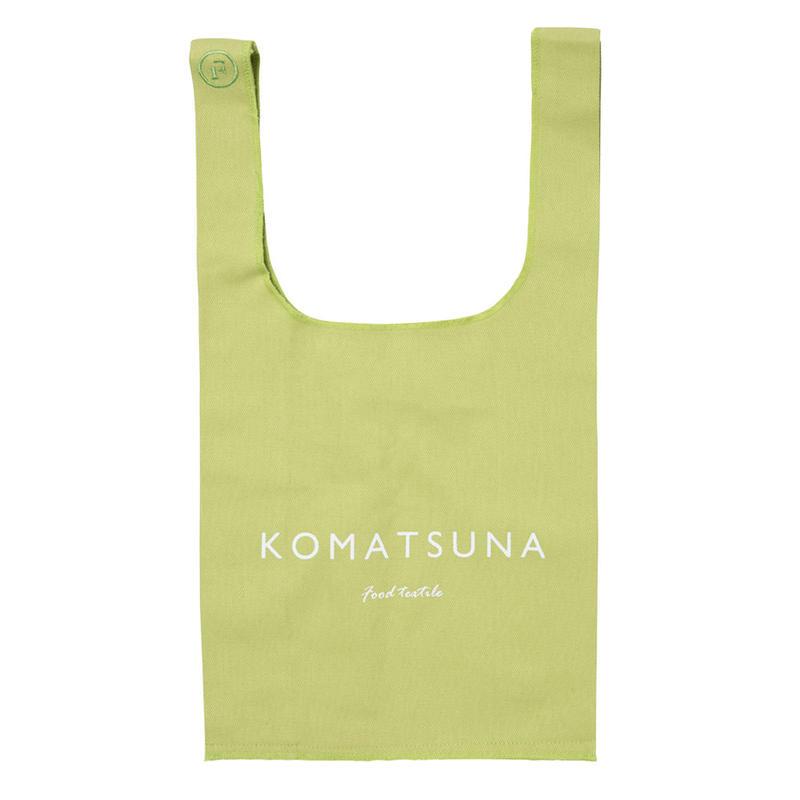 FT01050412M / SHOPPING BAG  M -  komatsuna  -