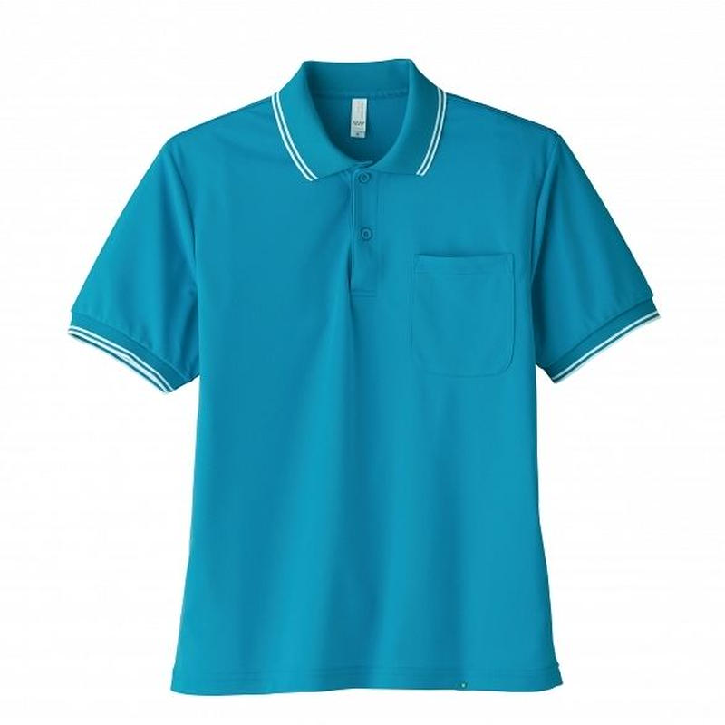 【Natural Smile】UNISEX POLO SHIRT(Turquoise)/ポロシャツ ユニセックス(ターコイズ)