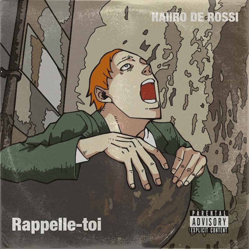 【3/20発売】HAIIRO DE ROSSI 「Rappelle-toi」(CD)