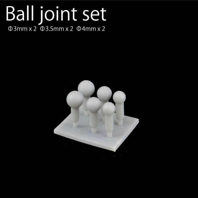 Ball joint set