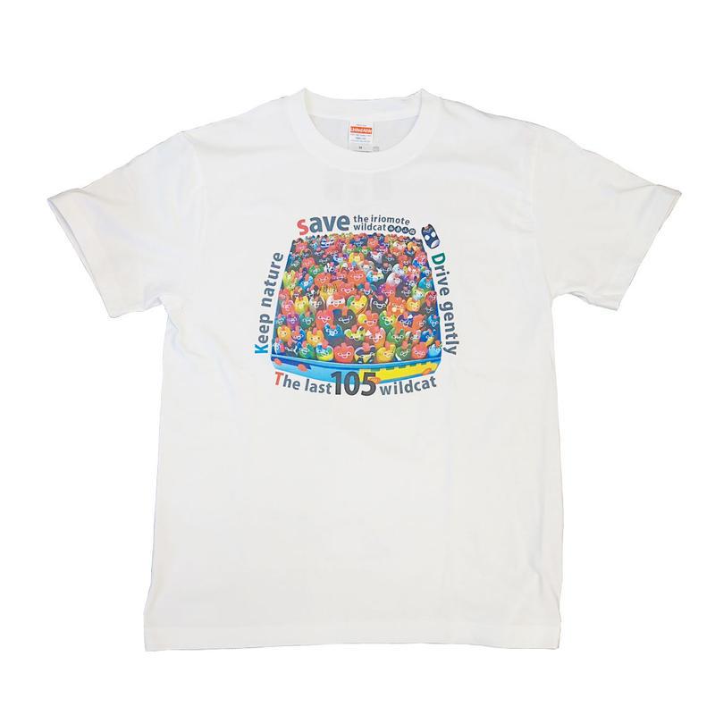 コラボレーション・Tシャツ【NEI MUZEUM OF ART】×【FREE FOWLS】/ホワイト