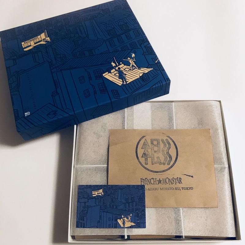 ギフトボックス入り「青の冒険」:仏蘭西西洋菓子「月へ鳴門へ」(鳴門金時サンド)