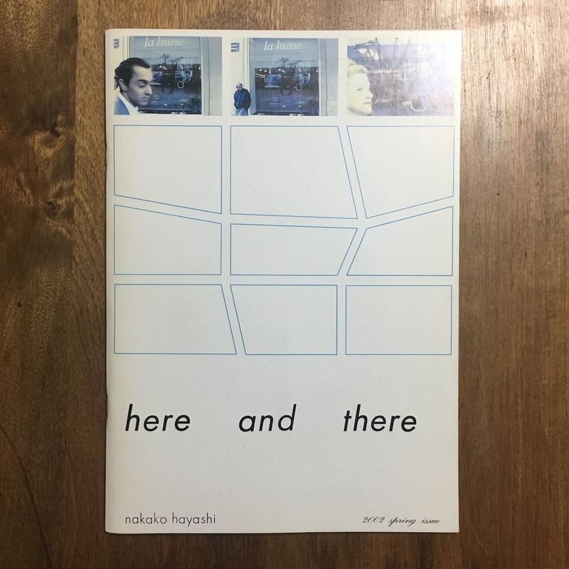 「here and there 2002 Vol.1」