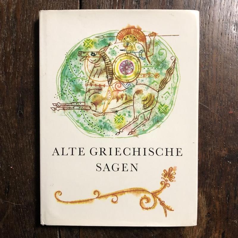 「ARTE GRIECHISCHE SAGEN」Eduard Petiska(エドアルド・ペチシカ) Zdenek Sklenar