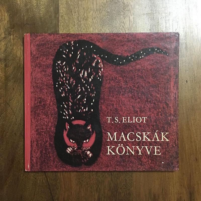 「MACSKAK KONYVE」T.S.ELIOT SZANTO PIROSKA(サーントー・ピロシュカ)