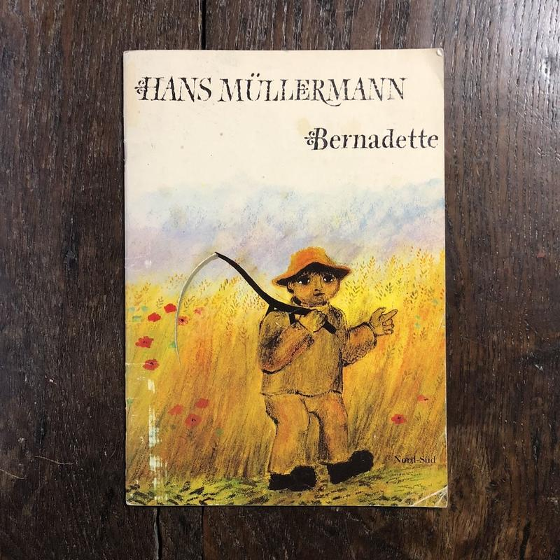 「Hans Mullermann」Bernadette Watts(バーナデット・ワッツ)