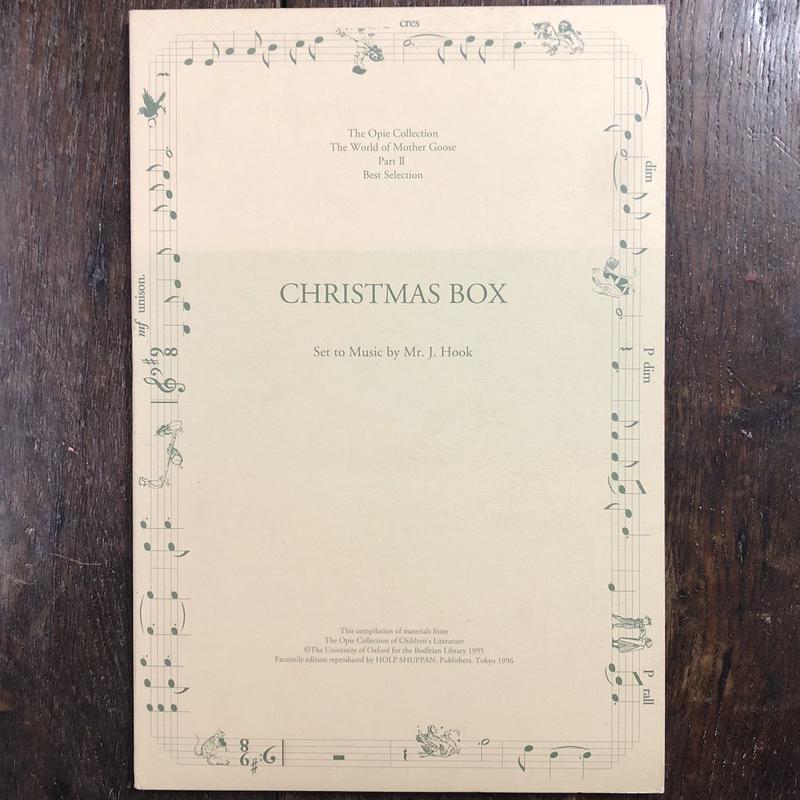 「CHRISTMAS BOX(クリスマスの贈り物バガテル集 オーピー・コレクション2)」J・フック 作曲