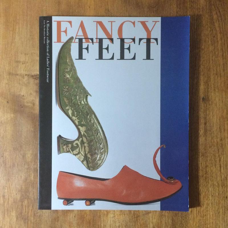 「靴のモード 400年展 図録」