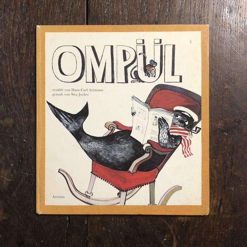 「OMPUL」Hans Carl Artmann Sita Jucker(ジタ・ユッカー)