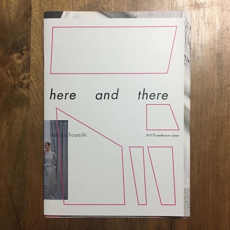 「here and there 2002 Vol.2」