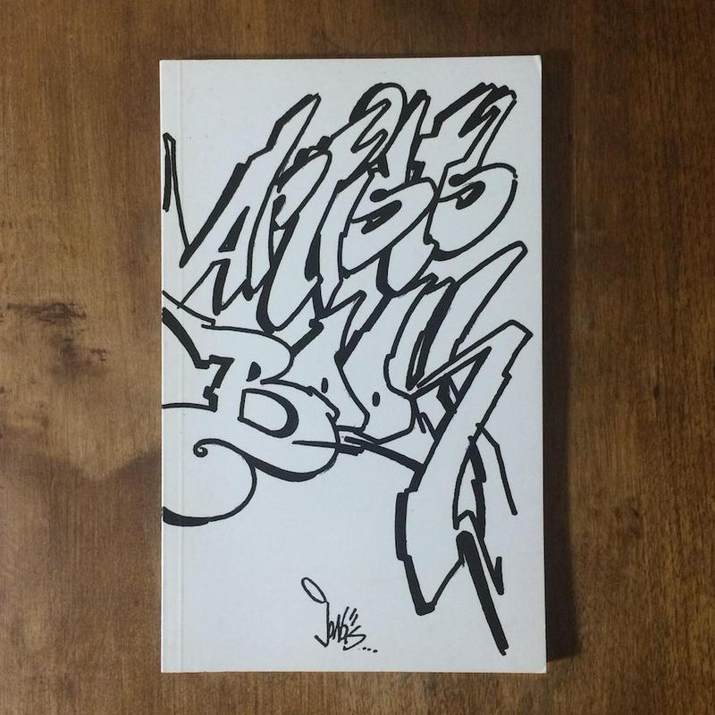 「jonas mekas  artists'book」