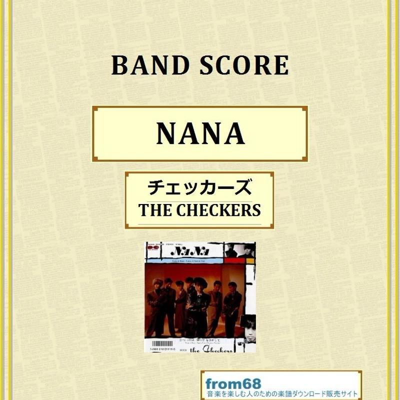 チェッカーズ / NANA  バンド・スコア(TAB譜)  楽譜