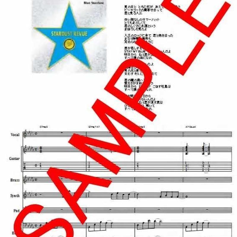 スターダスト・レビュー(STARDUST REVUE)/  STAY MY BLUE - 君が恋しくて-  バンド・スコア(TAB譜)
