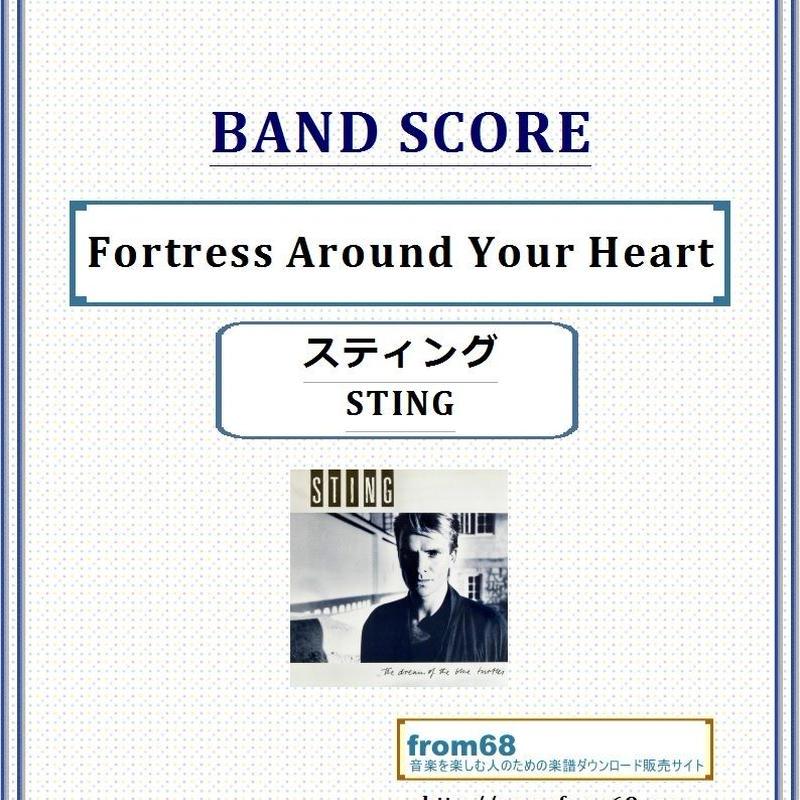 スティング(STING) / フォートレス・アラウンド・ユア・ハート(Fortress Around Your Heart) バンド・スコア(TAB譜) 楽譜