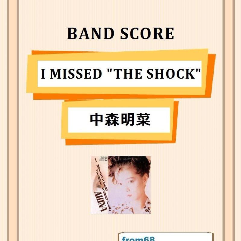 """中森明菜 / I MISSED """"THE SHOCK"""" バンド・スコア (TAB譜)  楽譜"""