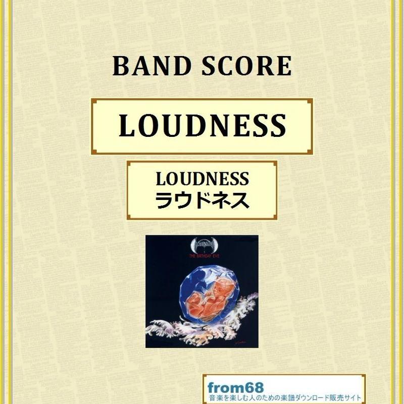 ラウドネス  / LOUDNESS  バンド・スコア(TAB譜)  楽譜