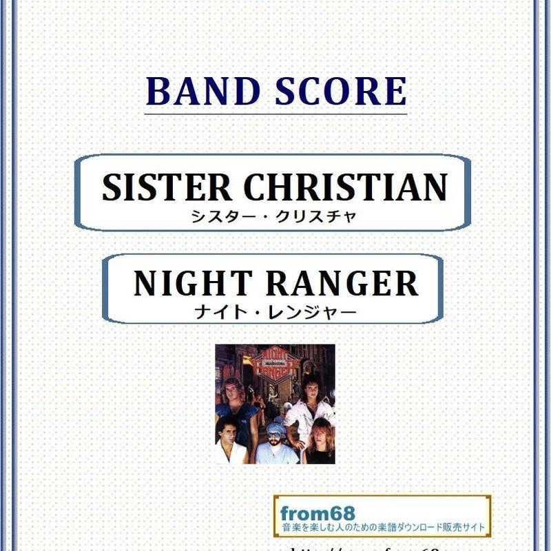 ナイト・レンジャー(NIGHT RANGER) / シスター・クリスチャン(SISTER CHRISTIAN) バンド・スコア(TAB譜) 楽譜