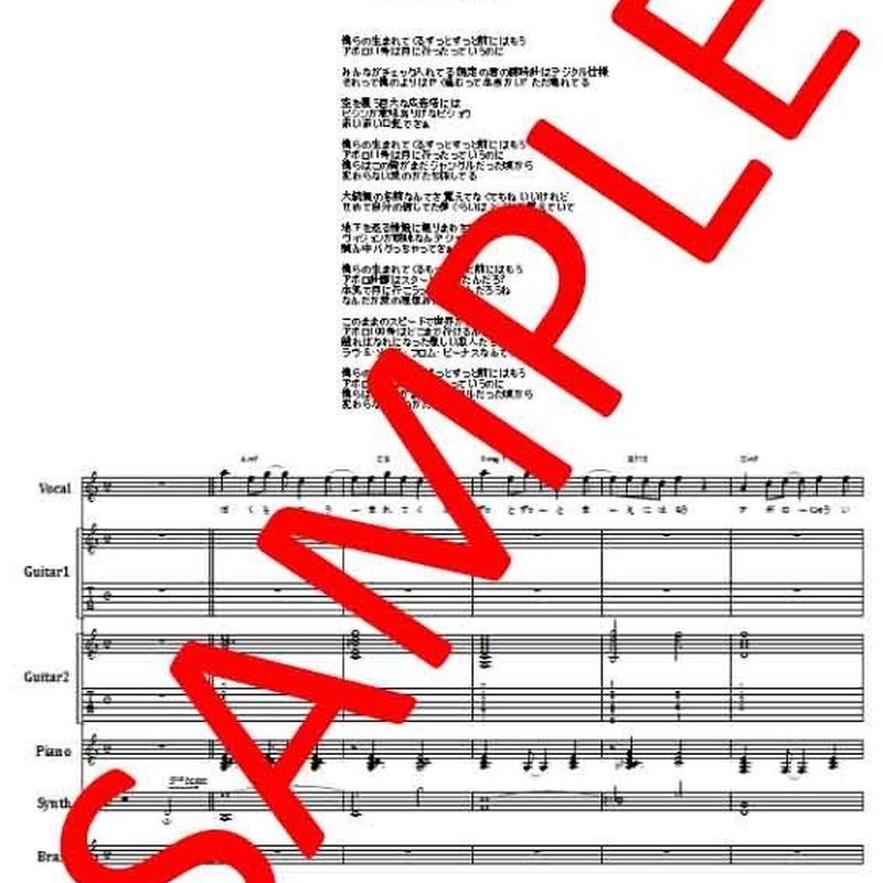 ポルノグラフィティ / アポロ  バンド・スコア(TAB譜)  楽譜