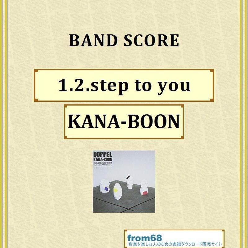 KANA-BOON / 1.2.step to you バンド・スコア (TAB譜) 楽譜