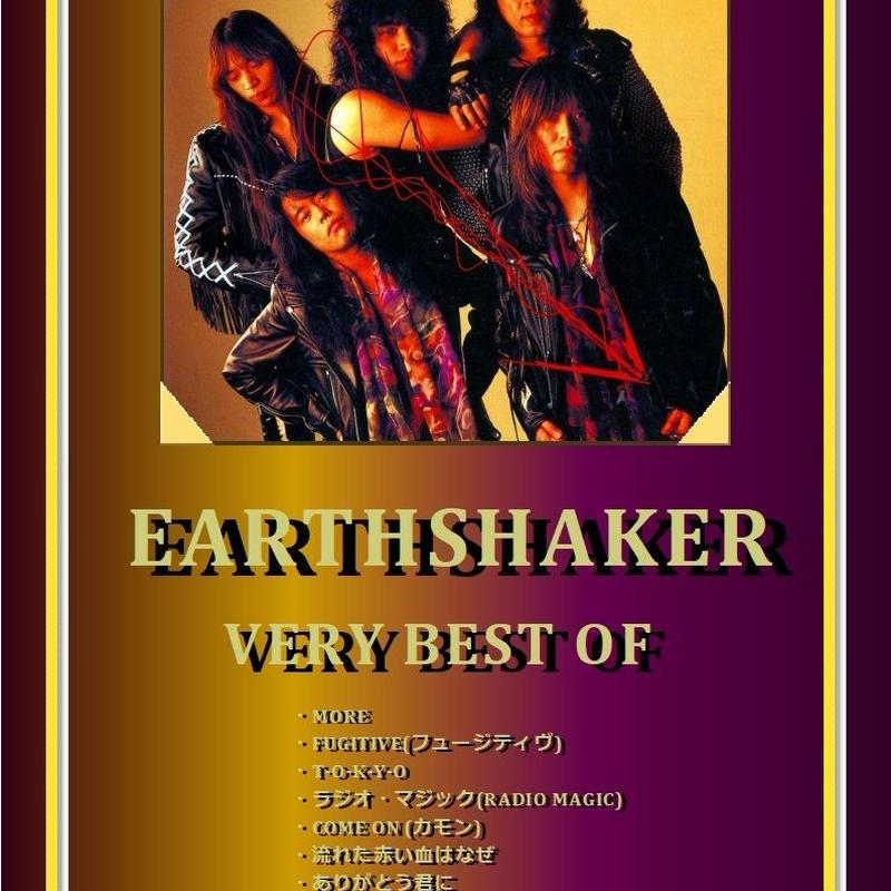 【7曲SET】アースシェイカー (EARTHSHAKER) VERY BESTOF バンド・スコア(TAB譜) 楽譜