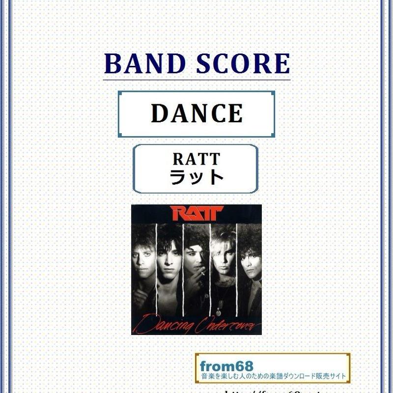 ラット(RATT) / DANCE (ダンス)  バンド・スコア(TAB譜) 楽譜