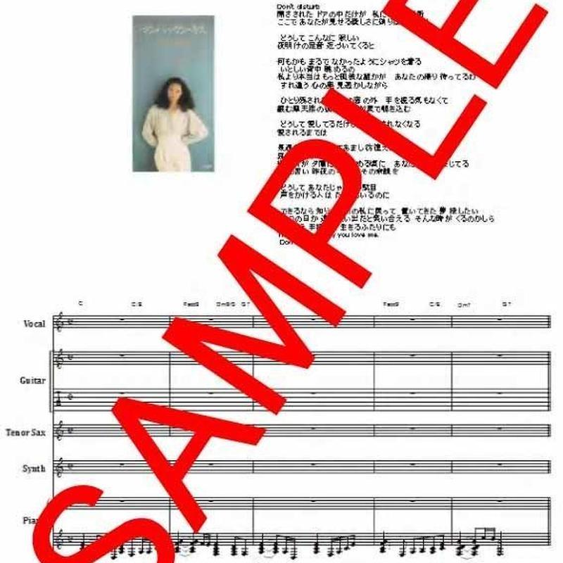 竹内まりや  /  マンハッタン・キス バンド・スコア (TAB譜)