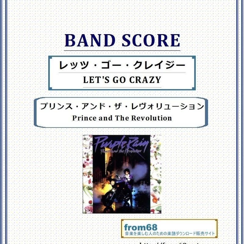 ププリンス・アンド・ザ・レヴォリューション(Prince and The Revolution ) / レッツ・ゴー・クレイジー(LET'S GO CRAZY) バンド・スコア(TAB譜)  楽譜