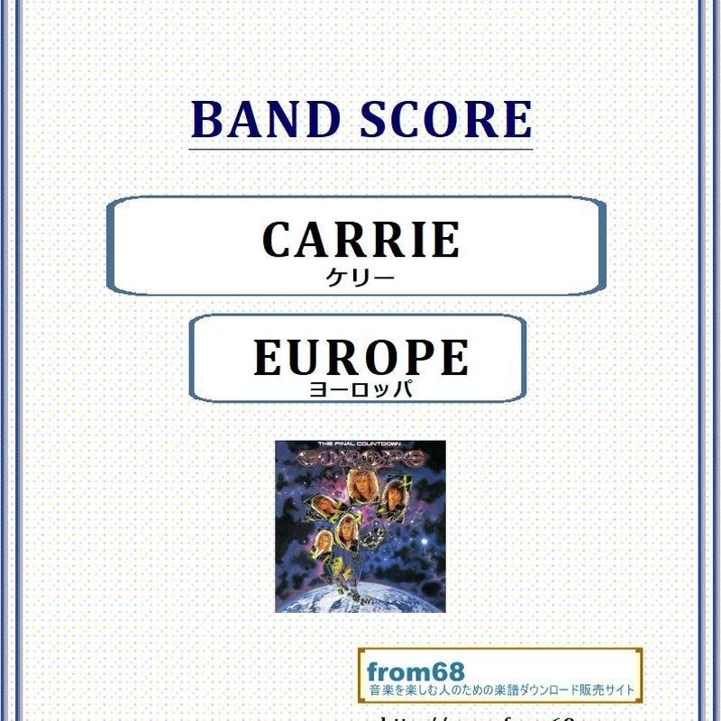 ヨーロッパ(EUROPE)  / ケリー(CARRIE) バンド・スコア(TAB譜)