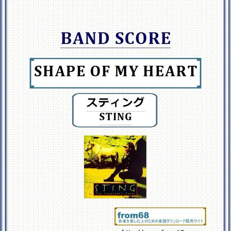 スティング(STING) / SHAPE OF MY HEART (シェイプ・オブ・マイ・ハート) バンド・スコア(TAB譜) 楽譜