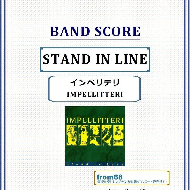 インペリテリ (IMPELLITTERI)   / STAND IN LINE  バンド・スコア(TAB譜) 楽譜
