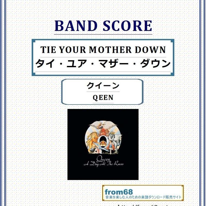 クイーン(QUEEN) / TIE YOUR MOTHER DOWN(タイ・ユア・マザー・ダウン)  バンド・スコア(TAB譜) 楽譜