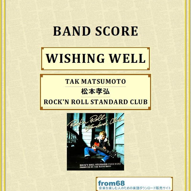 ROCK'N ROLL STANDARD CLUB by TAK MATSUMOTO (松本孝弘)  / WISHING WELL  バンド・スコア(TAB譜)  楽譜