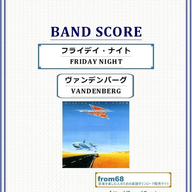 ヴァンデンバーグ(VANDENBERG)  / フライデイ・ナイト(FRIDAY NIGHT) バンド・スコア(TAB譜) 楽譜