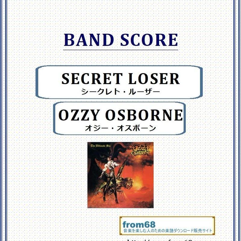 オジー・オスボーン( OZZY OSBOURNE) / SECRET LOSER (シークレト・ルーザー) バンド・スコア(TAB譜)  楽譜