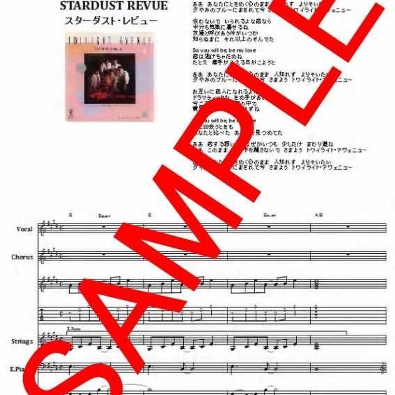 スターダスト・レビュー(STARDUST REVUE)/ トワイライト・アヴェニュー  バンド・スコア(TAB譜)