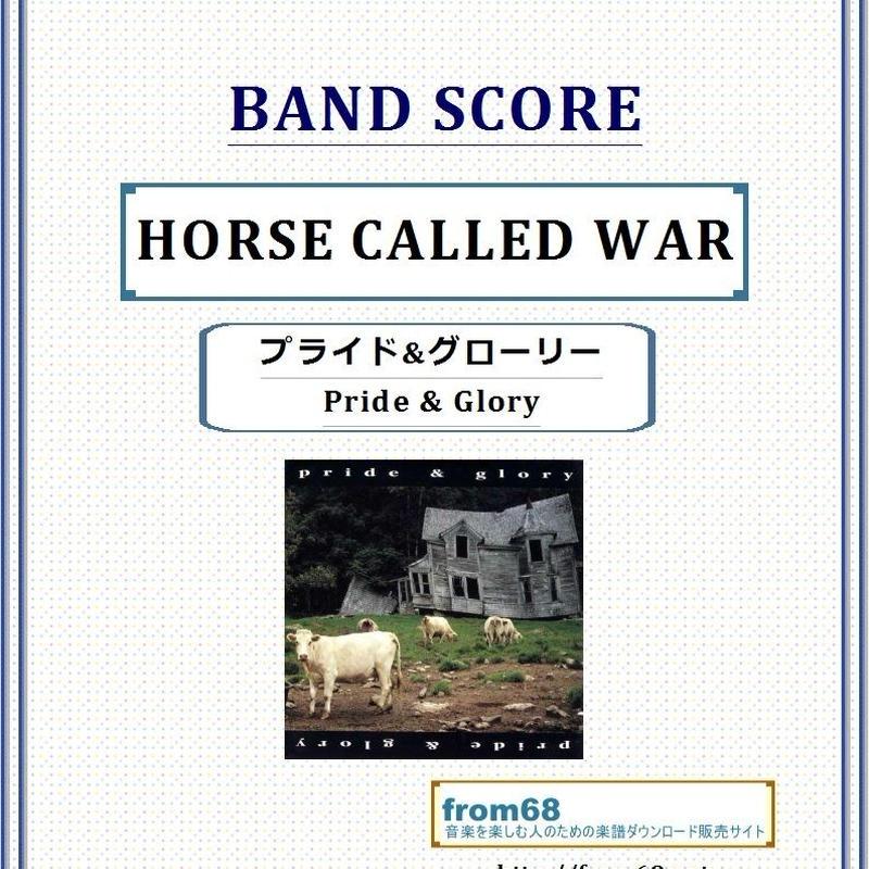 プライド&グローリー(Pride & Glory)  / HORSE CALLED WAR  バンド・スコア(TAB譜) 楽譜