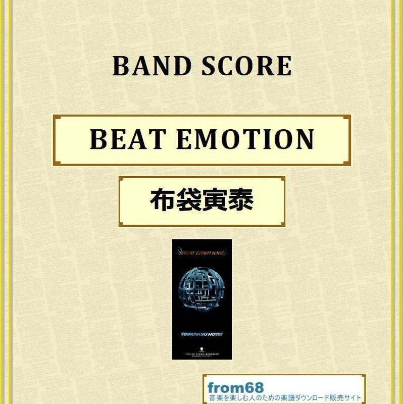 布袋寅泰 / BEAT EMOTION バンド・スコア (TAB譜) 楽譜