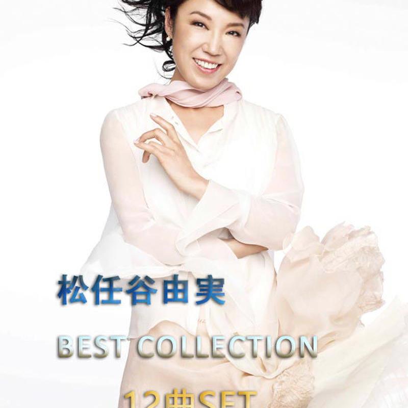 【12曲SET】松任谷由実・荒井由実 BEST COLLECTION バンド・スコア