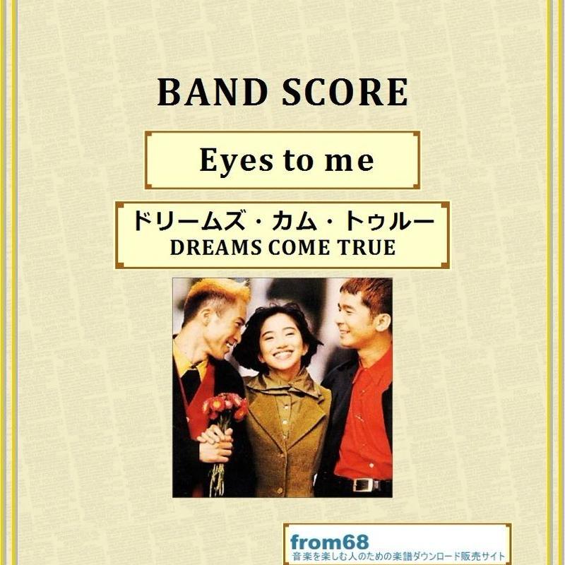 ドリームズ・カム・トゥルー(DREAMS COME TRUE) / Eyes to me  バンド・スコア(TAB譜) 楽譜