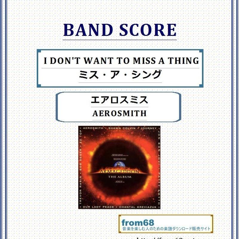 エアロスミス(AEROSMITH)  / I DON'T WANT TO MISS A THING (ミス・ア・シング)  バンド・スコア(TAB譜)  楽譜